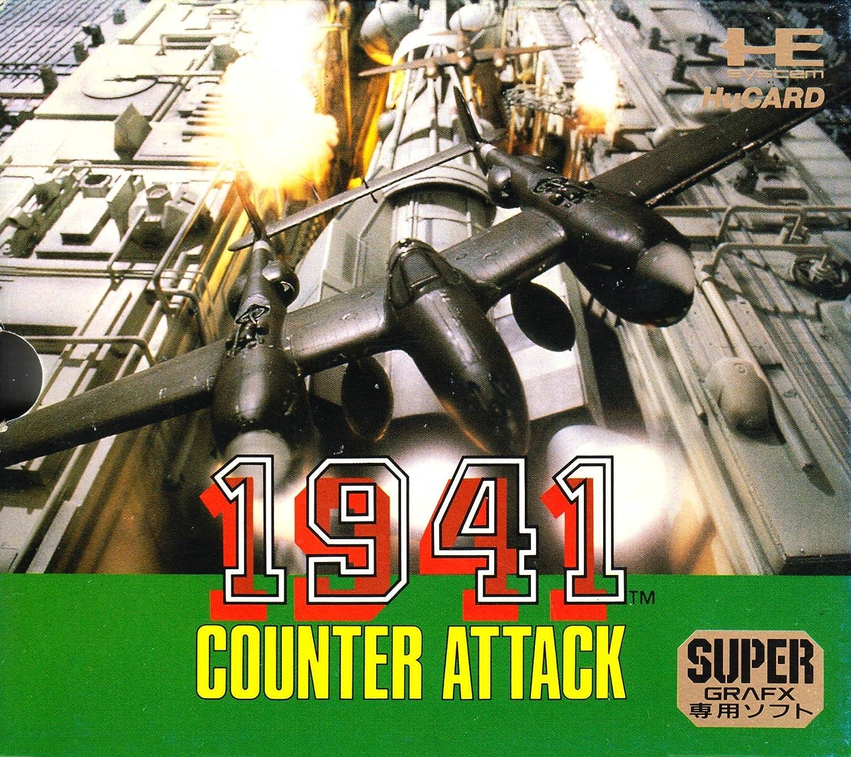 1941 SG 【PCエンジン】 B0000ZPTJM