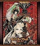トリニティ・ブラッド DVD-BOX 2【初回限定生産】