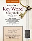 The Hebrew-Greek Key Word Study Bible: ESV Edition, Black Bonded Leather (Key Word Study Bibles)