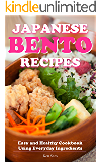 Japanese recipes top 30 healthy easy tasty and popular japanese japanese bento recipes easy and healthy cookbook using everyday ingredients samurais recipe series 2 forumfinder Gallery