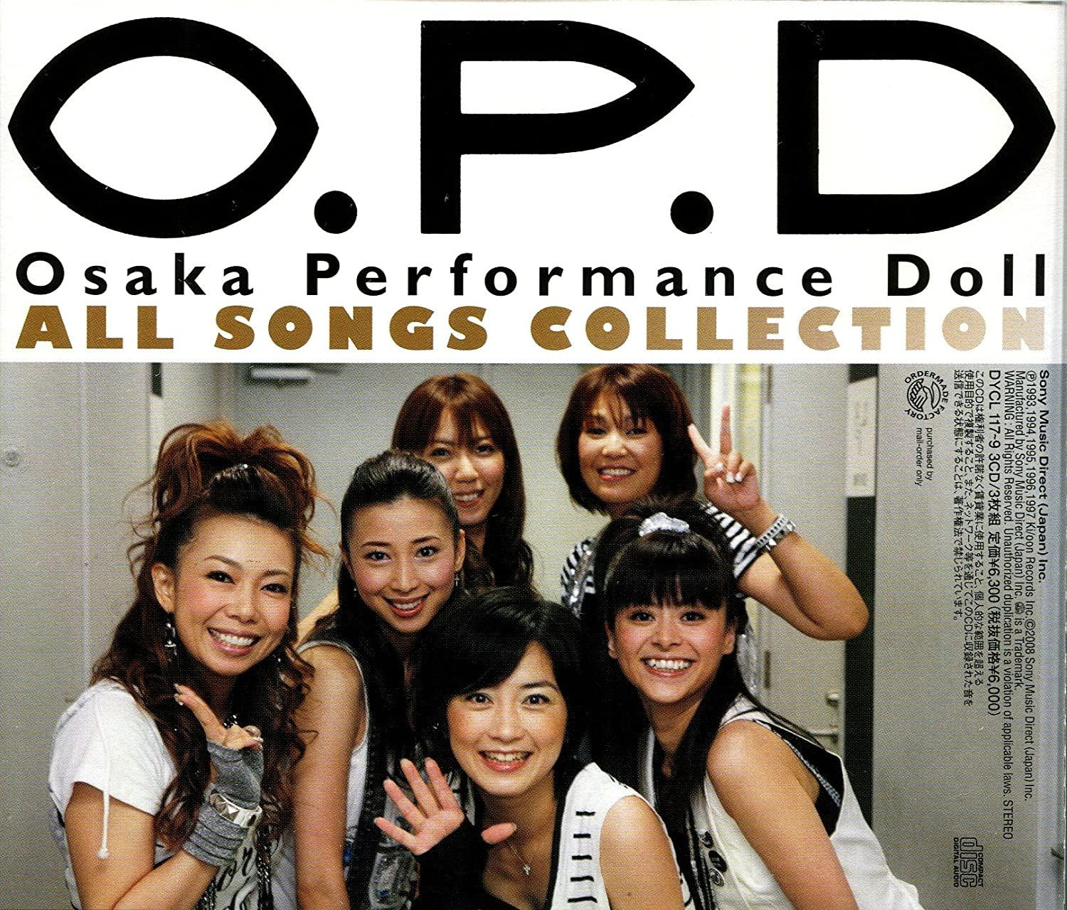 Amazon   O.P.D ALL SONGS COLLE...