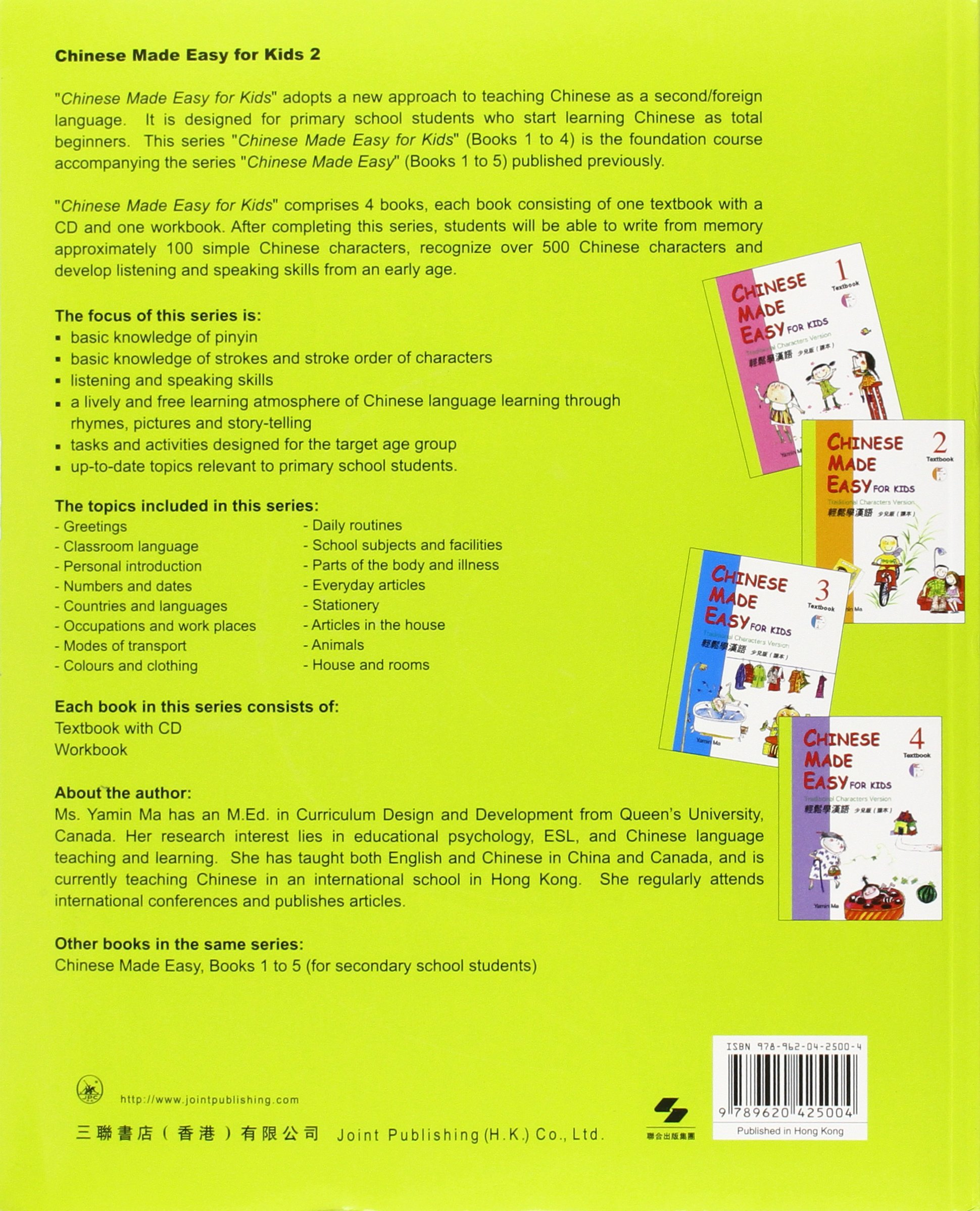 Chinese Made Easy For Kids Book 2 Traditional Characters Version