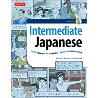 Intermediate Japanese Textbook: Your Pathway to Dynamic Language Acquisition: Learn Conversational Japanese, Grammar, Kanji & Kana: Audio CD Included