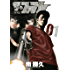 ザ?ファブル(1) (ヤングマガジンコミックス)