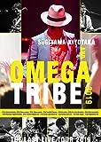 杉山清貴&オメガトライブ Last live Tour 2019 (DVD)