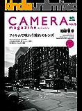 CAMERA magazine(カメラマガジン) no.15[雑誌]