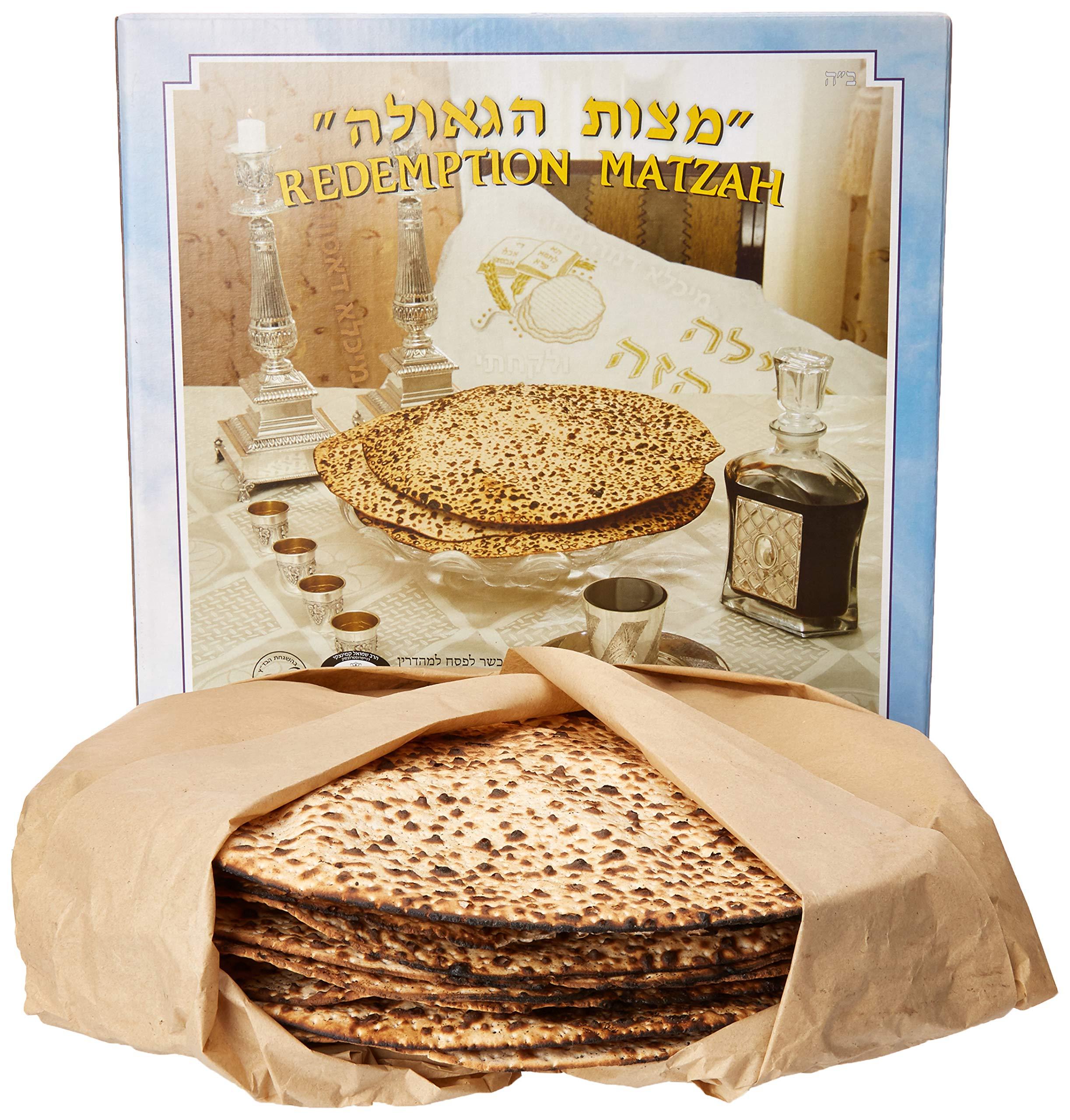 Keristir 1 Lb. Handmade Passover Shmurah Matzos by Keristir