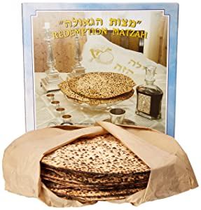 Keristir 1 Lb. Handmade Passover Shmurah Matzos