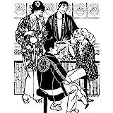 Folkwear Japanese Hapie & Haori #129 Jacket Coat Slipper Sock Japan Sewing Pattern (Pattern Only) folkwear129