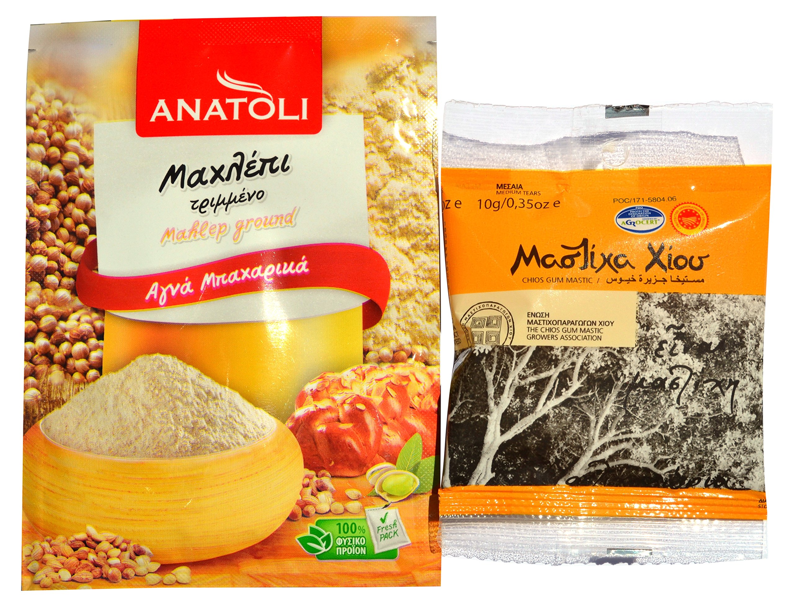Anatoli Ground Mahlep and Chios Mastiha for Cooking, Baking, Bundle