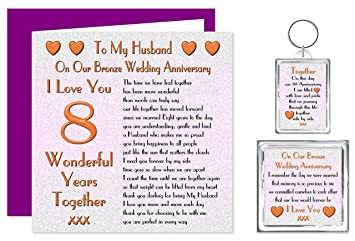 My Husband 8th Wedding Anniversary Gift Set - Card, Keyring & Fridge Magnet Present -