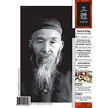 San Ti Numero 01: Magazine de artes marciales y cultura asiatica (Spanish Edition) Jan 30, 2016