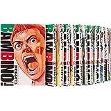 バンビ‾ノ! SECONDO コミック 全13巻完結セット (ビッグ コミックス)