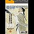 快公司2019年07/08期:2019中国商业最具创意人物100