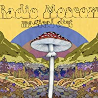 Magical Dirt [Vinyl LP]
