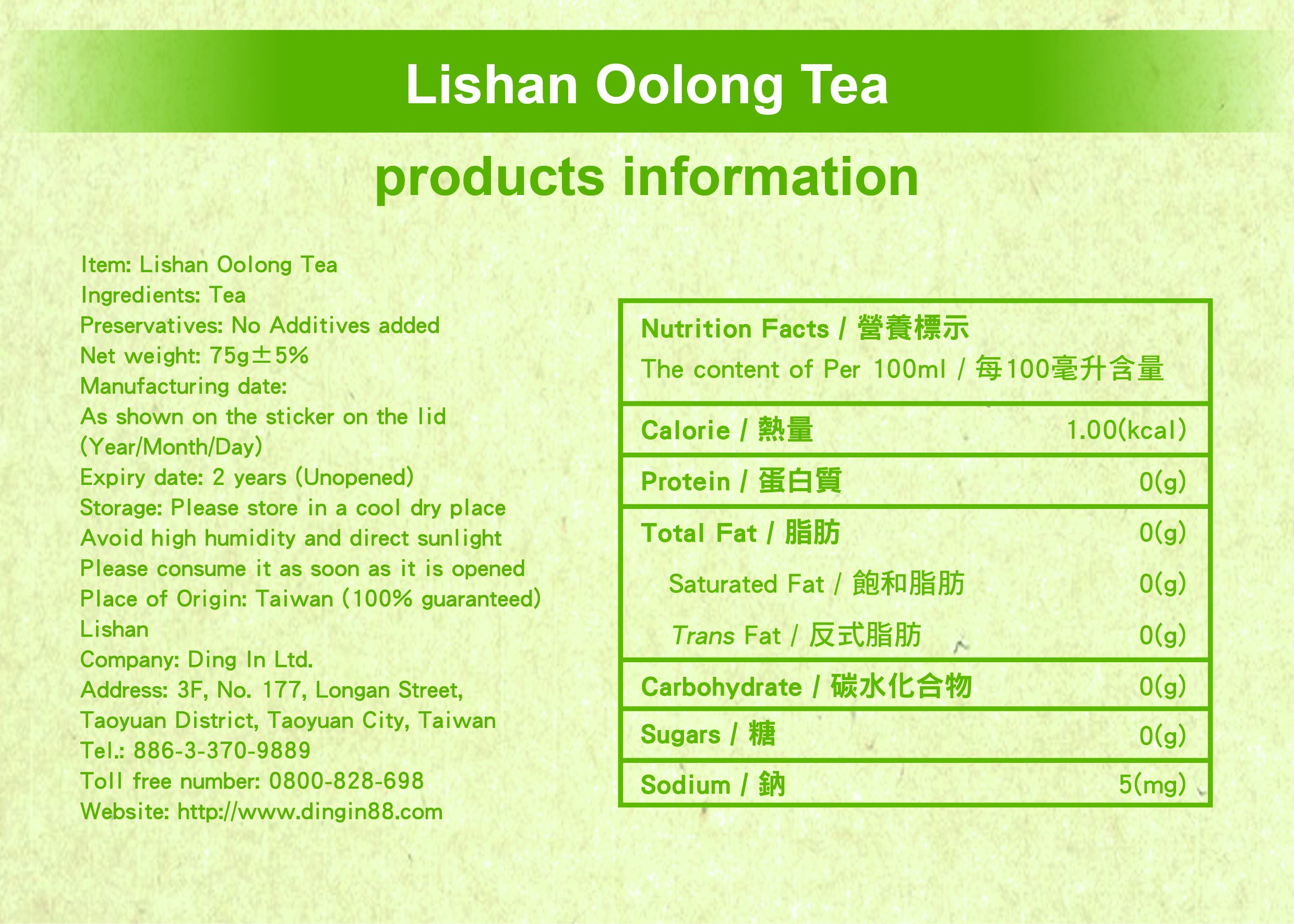 DING IN Lishan Oolong Tea Pine Box 75g/box by Ding In ltd. (Image #8)