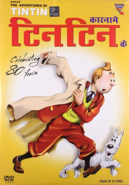 Kung Fu Football Full Movie In Hindi 83