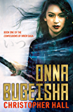 ONNA BUGEISHA: THE CONFESSIONS OF WHEN