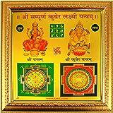 eshoppee Diwali Yantra shri Shree sampoorn sampurna kuber laxmi Lakshmi Yantra for Wealth Power.