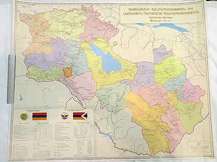 Amazon.com : Map of Armenia and Artsakh / Nagorno Karabakh in ...