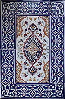 Amazon.com: Turkish Wall Tiles: Ottoman Times: Home & Kitchen