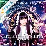 arcadia † paroniria