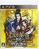 信長の野望・創造 with パワーアップキット - PS3