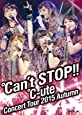 ℃-uteコンサートツアー2015秋 ~℃an't STOP!!~ [DVD]