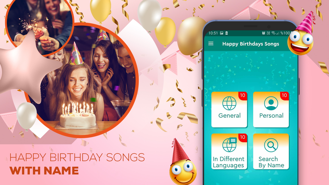 Amazon Com Happy Birthday Songs With Specific Name Appstore For Android