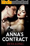 Anna's Contract (Dark BDSM Romance) (The Alpha Boss Book 1)