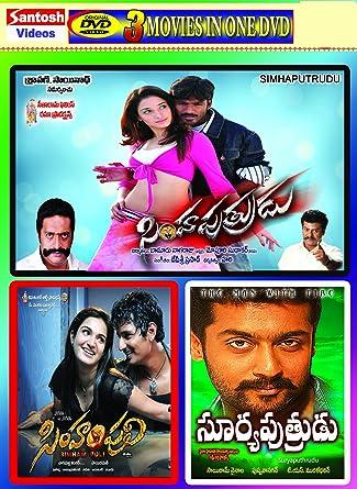 best telugu movies sites online