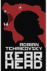 Bear Head Kindle Edition