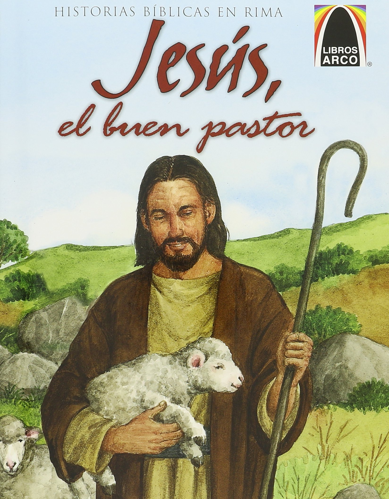 Jesús, el buen pastor (Jesus, My Good Shepherd) (Arch Books (Paperback)) (Spanish Edition)