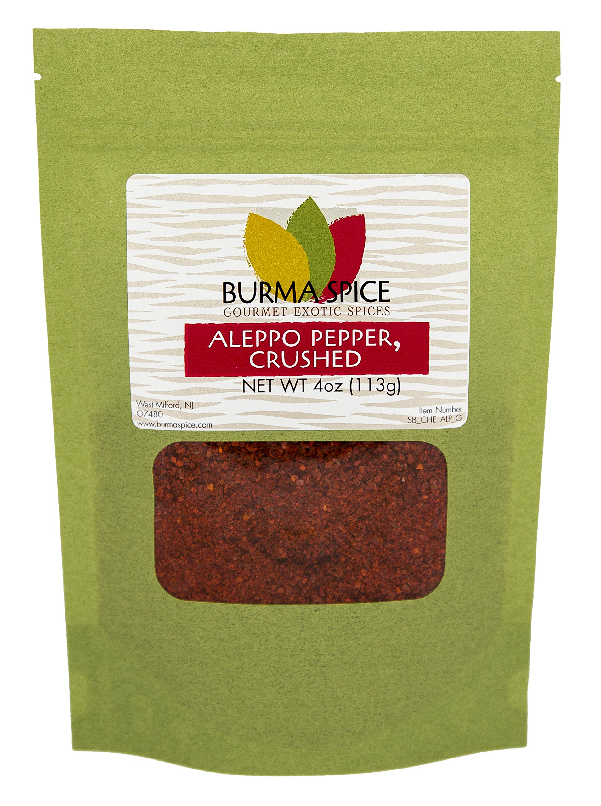 Crushed Aleppo Pepper, 4oz, also called Halaby pepper used in Turkish cooking, Kosher