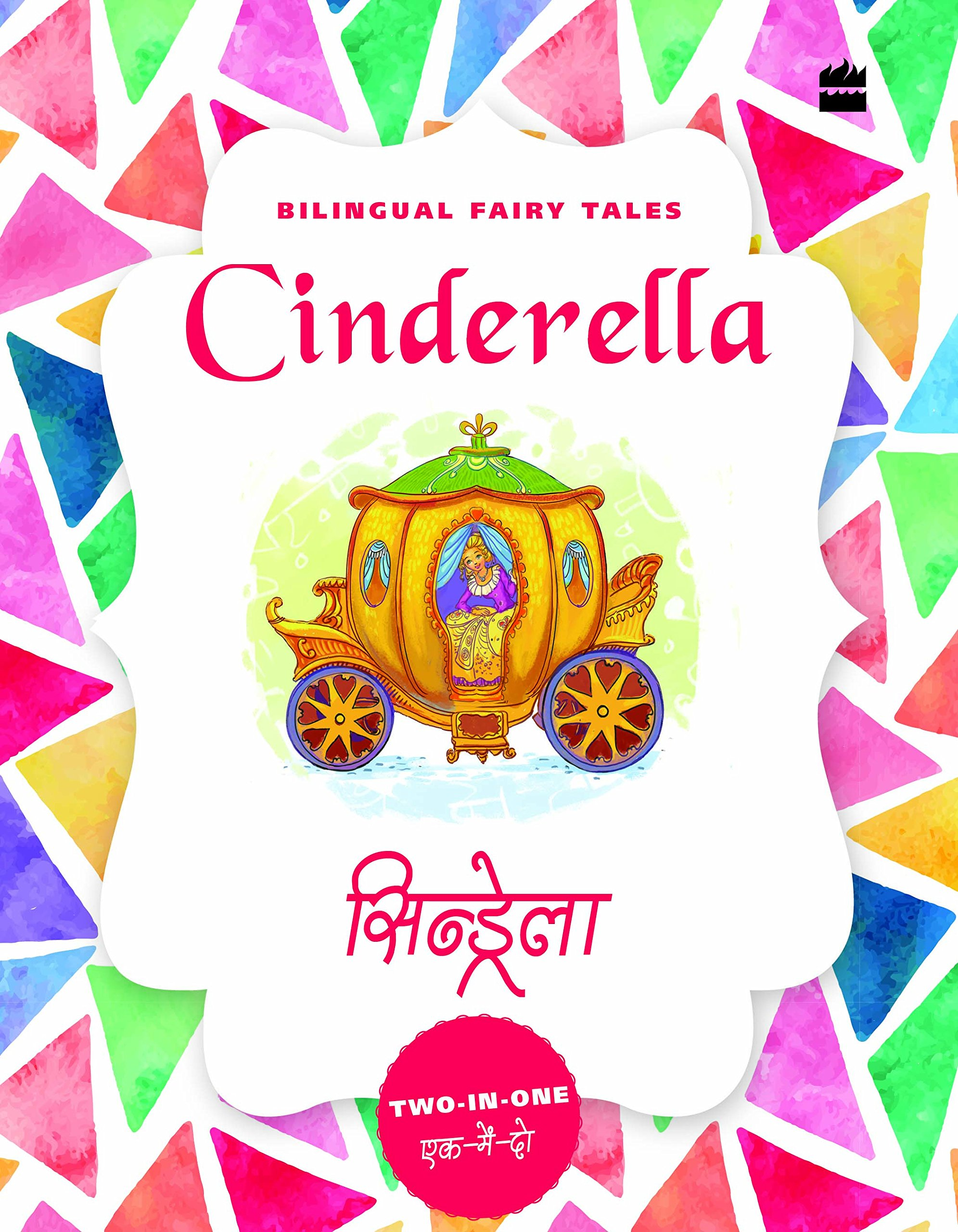 Buy Bilingual Fairy Tales: Cinderella Book Online at Low