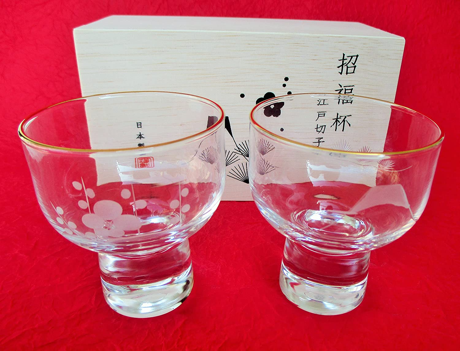 Collectible Japanese Sake Glass,