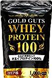 GOLD GUTS ゴールドガッツホエイプロテイン100 ココア味 1000g