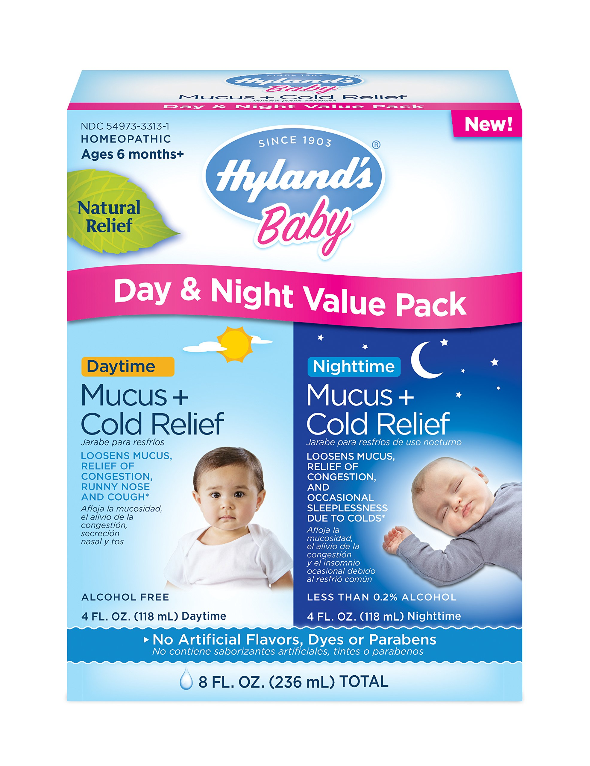 Amazon Com Hyland S Baby Cough Syrup 4 Fl Oz Health