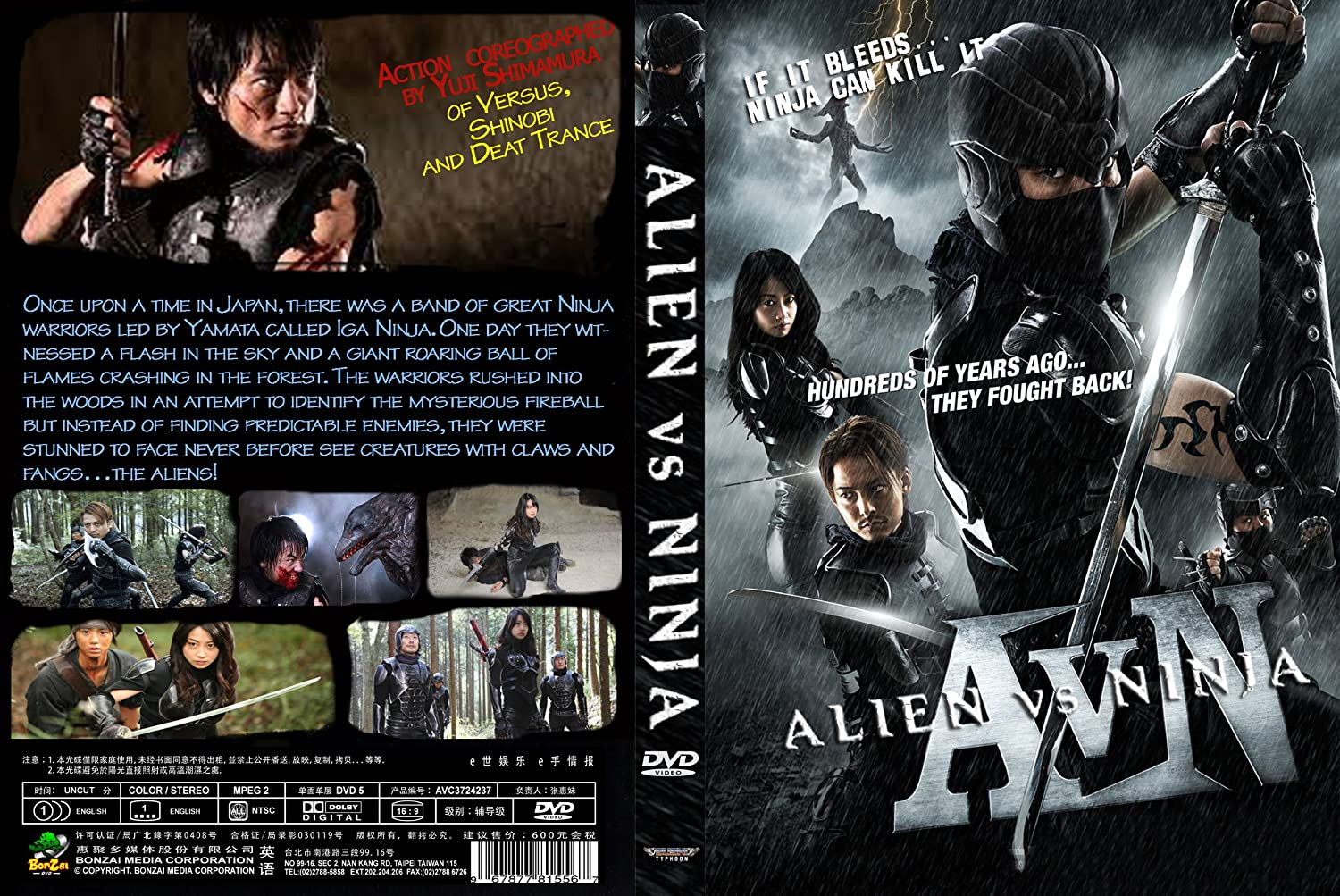 Amazon.com: Alien Vs Ninja: Unkown: Movies & TV