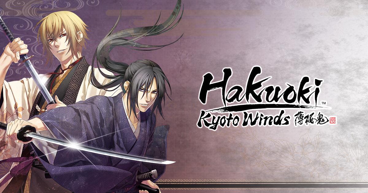 Hakuoki: Kyoto Winds [Online Game Code]