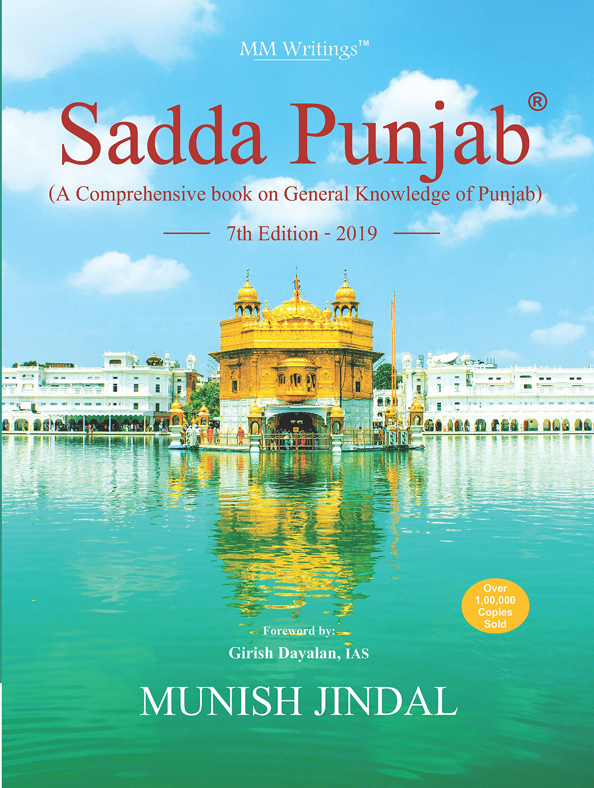 sada punjab by munish jindal 2018 pdf free download