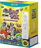 妖怪ウォッチダンスWiiU JUST DANCE(R) スペシャルバージョン Wiiリモコンプラスセット(ブリー隊長うたメダル 同梱)