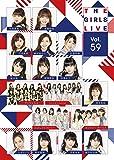 The Girls Live Vol.59 [DVD]