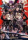 刀剣乱舞-ONLINE-アンソロジーコミック~スクエニの陣~ (デジタル版Gファンタジーコミックス)