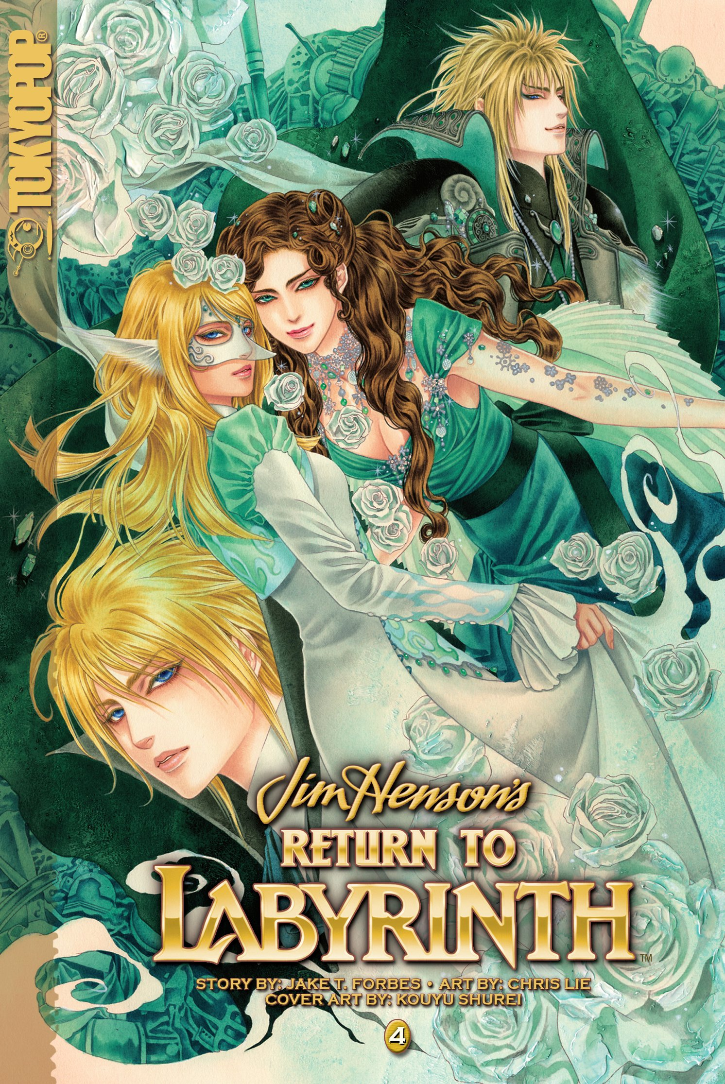 labyrinth 2 return of the goblin king release date
