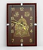 ISLAMIC MUSLIM BROWN PLASTIC WALL CLOCK HOME DECORATIVE