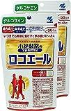 【まとめ買い】小林製薬の栄養補助食品 ロコエール 270粒×2コ