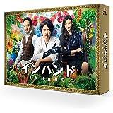 【メーカー特典あり】インハンド Blu-ray BOX(ポスタービジュアルミニクリアファイル(B6サイズ)付)