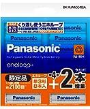 パナソニック エネループ 単3形充電池(8本)+単4形充電池(2本) パック スタンダードモデル BK-KJMCC/82A