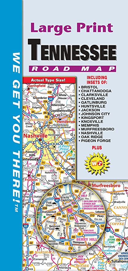 Amazon.com : Tennessee State Fold Map : Office Products